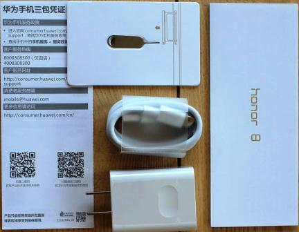 Huawei-Honor-8-цена