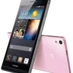 Сравнение телефонов Coolpad 8730L и Lenovo A8 — 4G