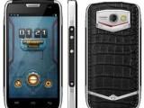 Телефон DooGee TITAN S2 DG700