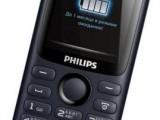 Philips_Xenium_E160
