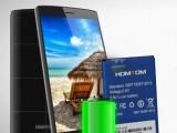 smartfon-Homtom-HT17